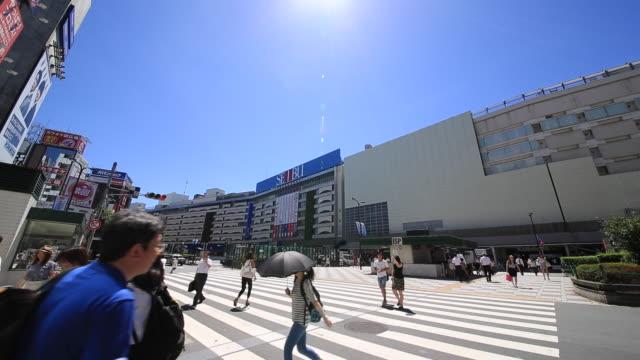 Ikebukuro Station landscape