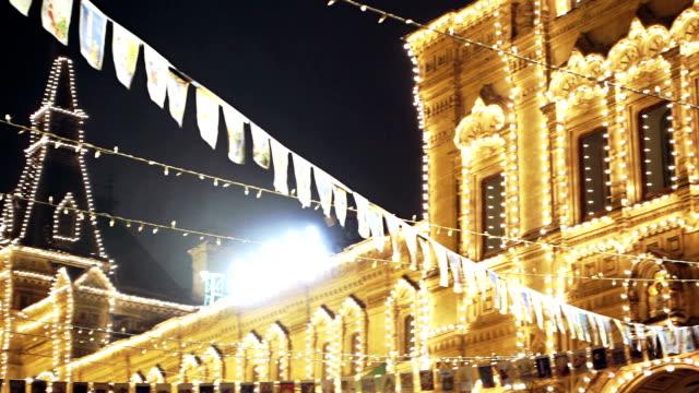 照明建物の夜の外観