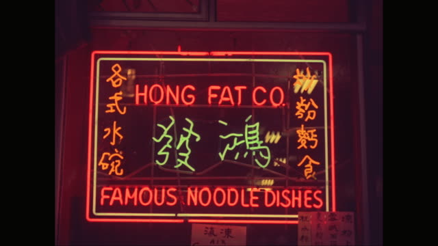 ms illuminated neon sign of restaurant at night / chinatown, san francisco, california, united states - chinatown stock videos & royalty-free footage
