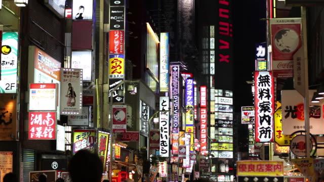 WS Illuminated neon signs at night / Tokyo, Japan