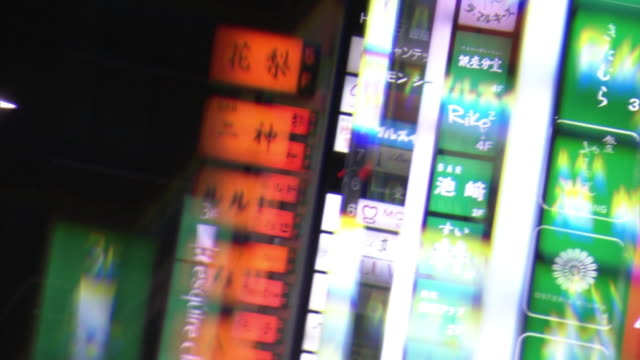 illuminated projecting signs in ginza, tokyo, japan - japan stock videos & royalty-free footage
