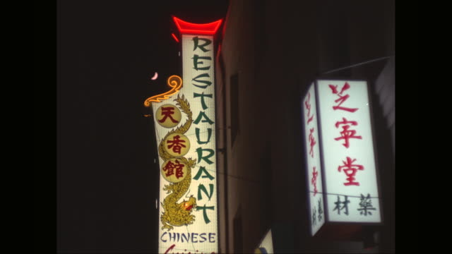 vídeos de stock, filmes e b-roll de ms illuminated restaurant sign at night / chinatown, san francisco, california, united states - língua chinesa