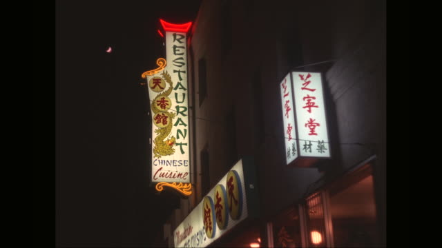 ms illuminated restaurant sign at night / chinatown, san francisco, california, united states - chinatown stock videos & royalty-free footage