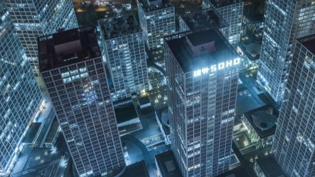 T/L beleuchtet Wolkenkratzer in Peking in der Nacht