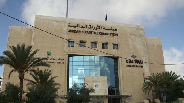 STOCKSHOTS illustrating economic and financial activities in the Jordanian capital Amman