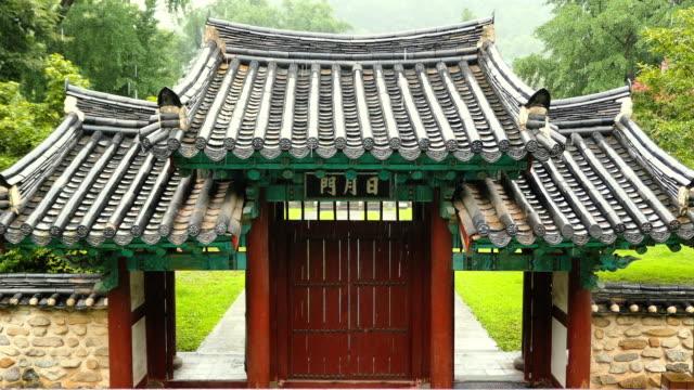 vidéos et rushes de ilwolmun gate of jeonjuhyanggyo confucian school (historic site no.379 in korea) in the summer rain / jeonju-si, jeollabuk-do, south korea - plaque de montage fixe