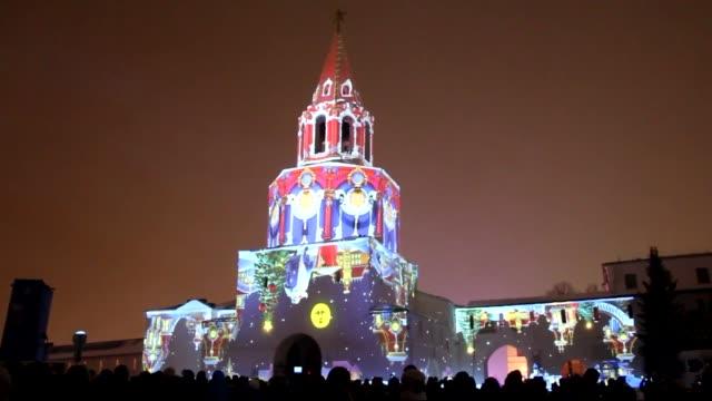 Images and videos are projected on the Spasskaya Tower of Kazan Kremlin ahead of the New Year in Kazan on December 27 2016