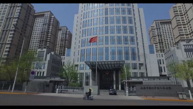 images of the court where a former top chinese communist party official who was once tipped for a leadership post pleads guilty to accepting millions... - chinese communist party stock videos and b-roll footage