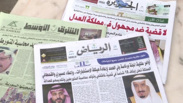 images of the headlines of saudi newspapers after the kingdom admitted that critic jamal khashoggi was killed inside its istanbul consulate saying he... - kritiker stock-videos und b-roll-filmmaterial