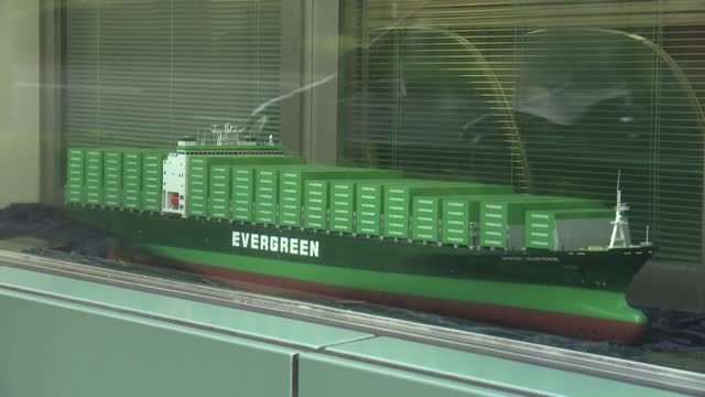 images of the taiwan headquarters of shipping company evergreen, which operates the container ship ever given that is stuck in the suez canal - suezkanalen bildbanksvideor och videomaterial från bakom kulisserna