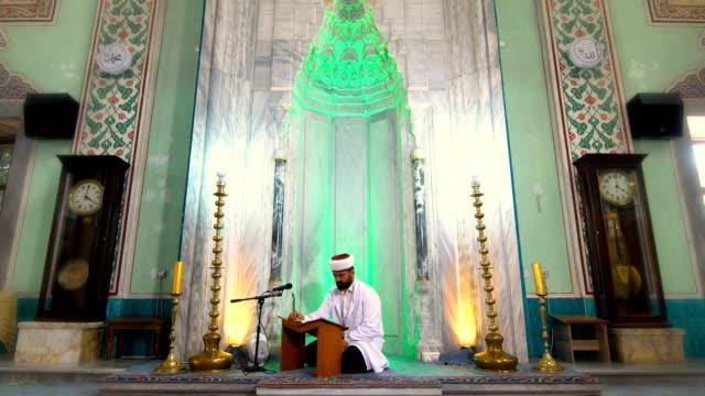 Imam Prays in Mosque