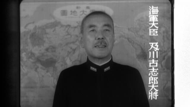 in a broadcast ministry of the navy representative koshiro oikawa appeals to patriotism as he asks citizens for support in the war effort - gesellschaftliche mobilisierung stock-videos und b-roll-filmmaterial