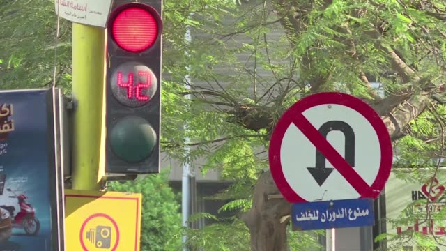 In an endless cacophony of car horns Mostafa Ekram each day confronts the frenzy of Cairo's traffic jams pedestrians darting out into the street...