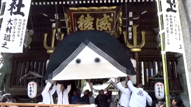 in footage taken on january 25 japan at kushidajinja shrine in fukuoka's hakata ward priests and assistants are seen setting up a 53metertall mask in... - washi paper stock videos & royalty-free footage