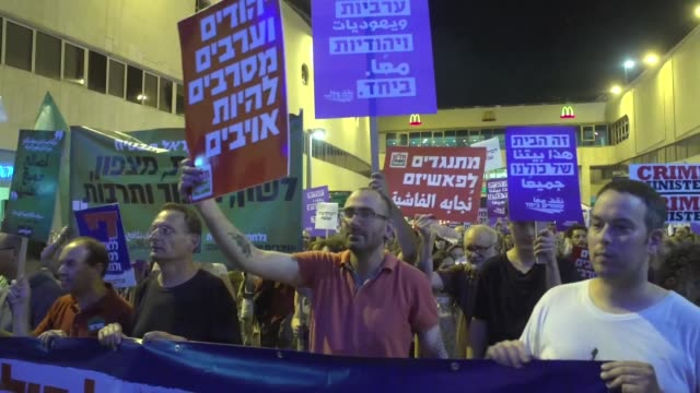 in tel aviv hundreds of protesters demonstrate against a proposed law seen as opening the door to the establishment of jewish only communities in the... - law stock videos & royalty-free footage