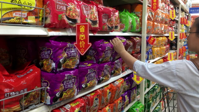 in the first quarter of 2017 revenue of master kong instant noodles arrives at 5811 billion yuan an increase of 576% accounting for 445% of the... - product variation stock videos & royalty-free footage