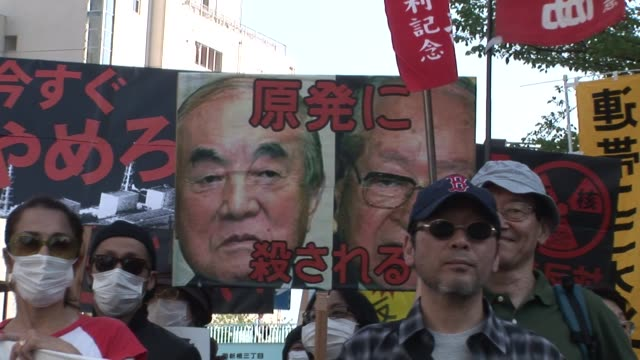 in the wake of its own nuclear disaster, the 25th anniversary of the chernobyl meltdown strikes a chord with many japanese. tokyo, japan. - report produced segment stock videos & royalty-free footage