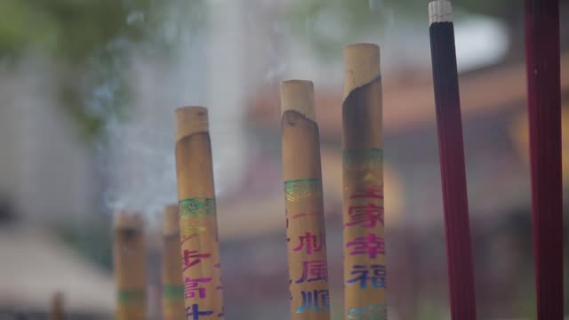 Incense burns near a Chinese temple in Xian, China.