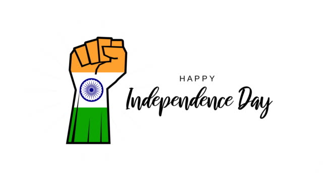 india independence day on white background with fist as flag of india. 4k animation - animation moving image stock videos & royalty-free footage