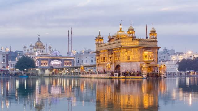 India, Punjab, Amritsar, (Golden Temple), The Harmandir Sahib, one of the most revered spiritual sites of Sikhism - time lapse