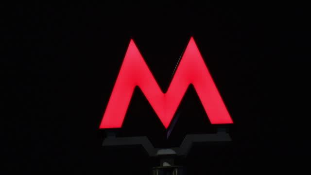 Indication signals, metro