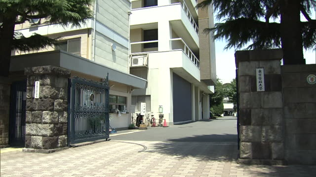 informed sources say tokyo medical university has for years rigged entrance exams to limit its intake of women students slashing their scores by well... - only senior men stock videos and b-roll footage