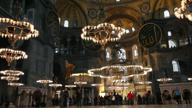 Inside Haghia Sophia Mosque Sultanahmet