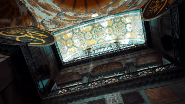 inside of hagia sophia after converted back into a mosque in 2020 - 1934 stock videos & royalty-free footage