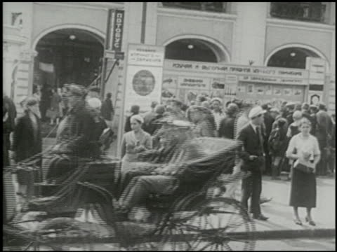 inside russia: moscow and leningrad - 6 of 12 - 1948 stock videos & royalty-free footage