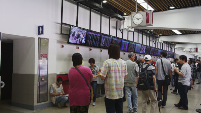 Inside the Betting Station