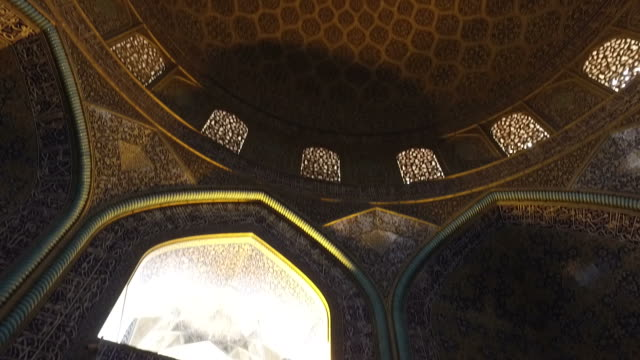 Inside the dome of the Sheikh Lotfollah mosque