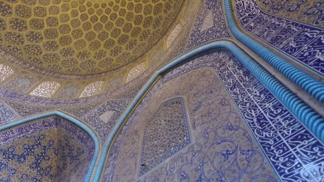inside the dome of the sheikh lotfollah mosque - persiana caratteristica architettonica video stock e b–roll