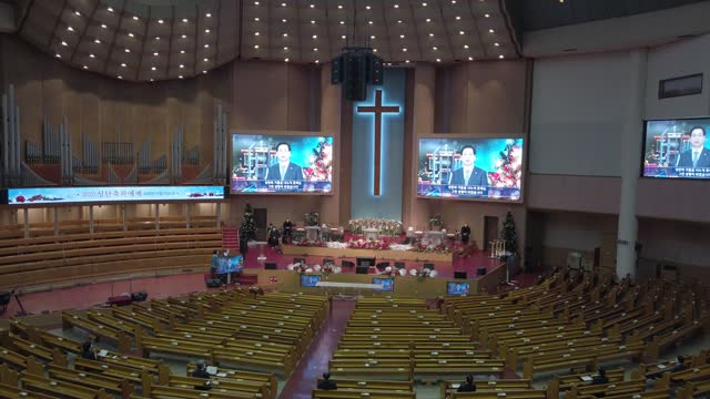 inside yoido full gospel church it is empty while online christmas service as south koreans take measures to protect themselves against the spread of... - religious service stock videos & royalty-free footage