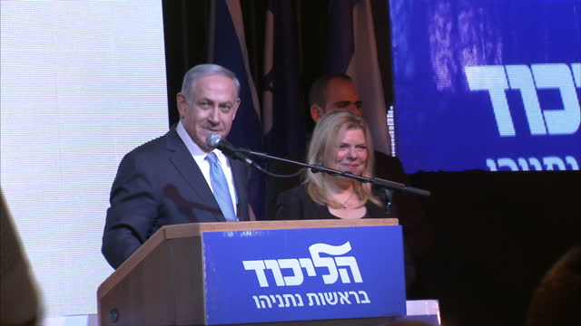 inteiror shots of benjamin netanyahu on stage at a likud election victory rally, waving to cheering, flag waving supporters on may 19, 2015 in... - benjamin netanyahu stock videos & royalty-free footage