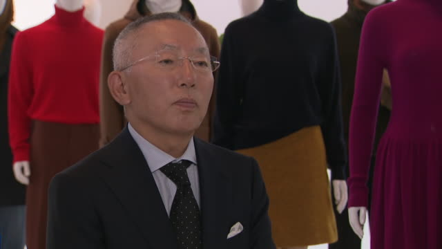 interior interview with uniqlo ceo tadashi yanai speaking about the future of physical stores on 16 september 2019 in london united kingdom nb... - sustainable resources stock videos & royalty-free footage