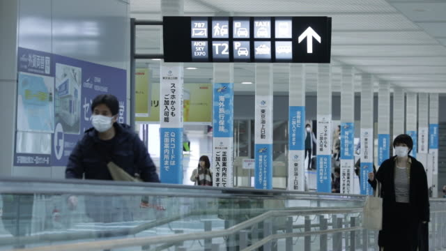 interior of chubu centrair international airport in tokoname aichi prefecture japan on tuesday mar 10 2020 - japan bloomberg stock videos & royalty-free footage