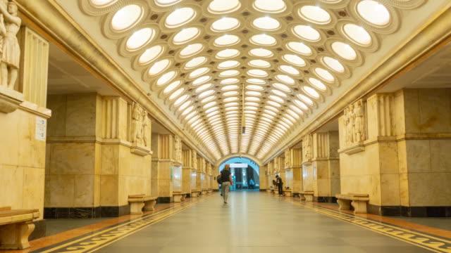 vídeos y material grabado en eventos de stock de interior de la estación de metro elektrozavodskaya en moscú, rusia - moscow russia