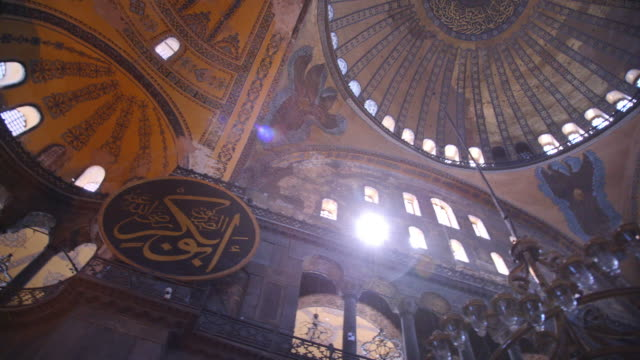 interior of hagia sophia, istanbul, turkey - hagia sophia istanbul stock videos & royalty-free footage