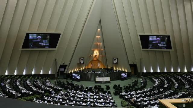 interior shots iranian parliament iranian majlis islamic consultative assembly session on july 29 2016 in tehran iran - iran bildbanksvideor och videomaterial från bakom kulisserna
