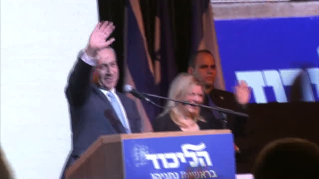 interior shots of israeli prime minister benjamin netanyahu and his wife sara netanyahu on stage receiving applause and cheers from supporters during... - benjamin netanyahu stock videos & royalty-free footage