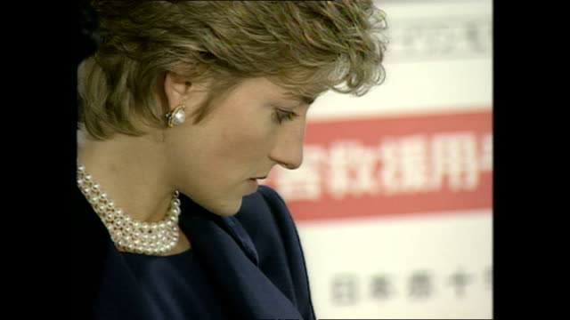 interior shots of princess diana, princess of wales, visiting the red cross headquarters during royal tour on 8 february 1995, tokyo, japan. - japan stock videos & royalty-free footage