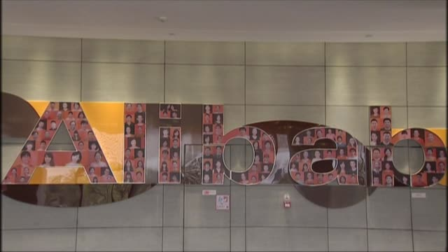 Interior shots of the Alibaba offices and signage in Hangzhou China on Wide shots of the front desk Close shots of the 'Alibaba Group' signs Wide...
