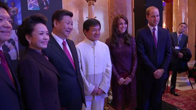 Interior shots Xi Jinping Chinese President Peng Liyuan Chinese First Lady Prince William Duke of Cambridge and Catherine Duchess of Cambridge attend...