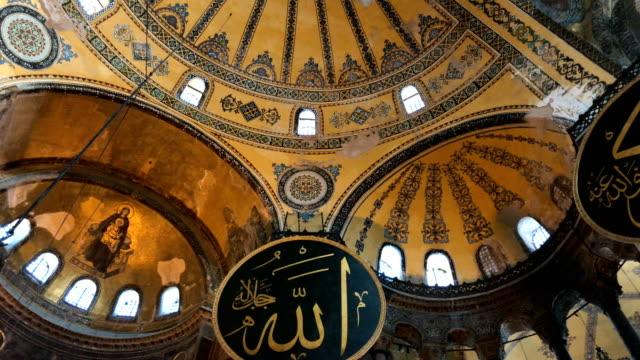 4k interior video of hagia sophia - hagia sophia istanbul stock videos & royalty-free footage
