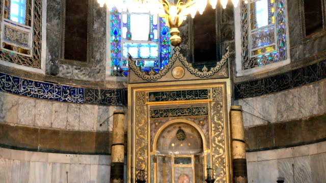 4k interior video of hagia sophia - hagia sophia istanbul stock videos & royalty-free footage