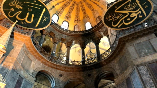 vídeos de stock e filmes b-roll de 4k interior video of hagia sophia - coluna arquitetónica