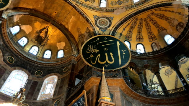4K interior video of Hagia Sophia