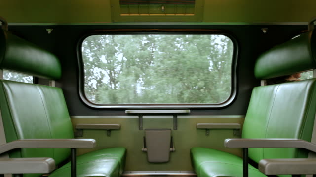 Interior view of modern passenger train