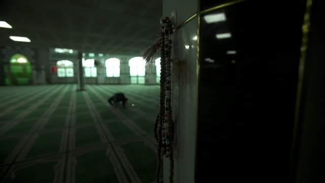 interiors of london mosque includes anonymous shot of man praying - decoration stock videos & royalty-free footage