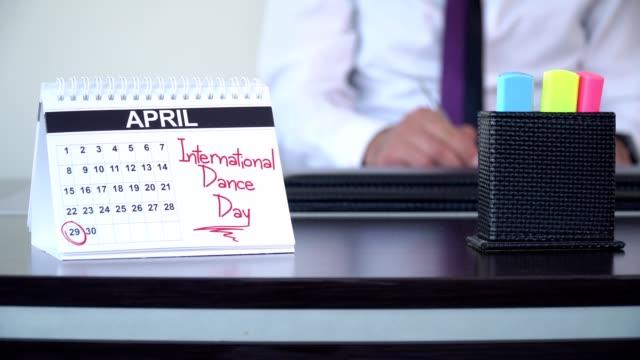 国際ダンス特別な日 - 四月点の映像素材/bロール
